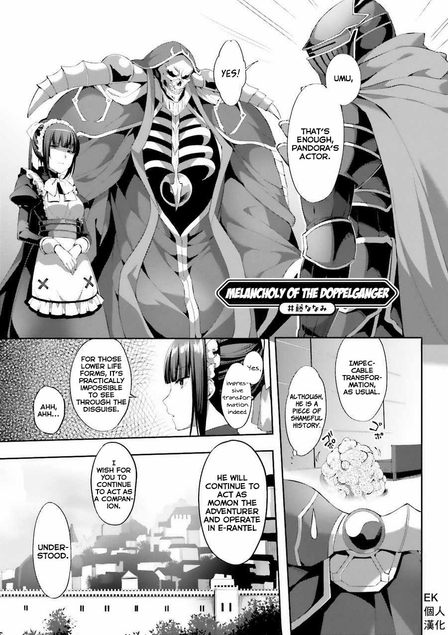 Overlord Porn Comic